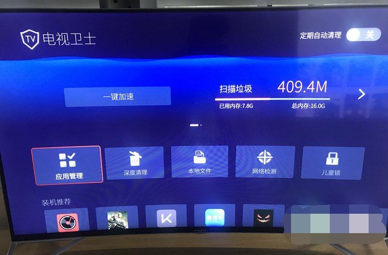 乐华S560系列电视-V8-MS628RD-LF1V026强制刷机固件包下载-奇趣电视刷机网