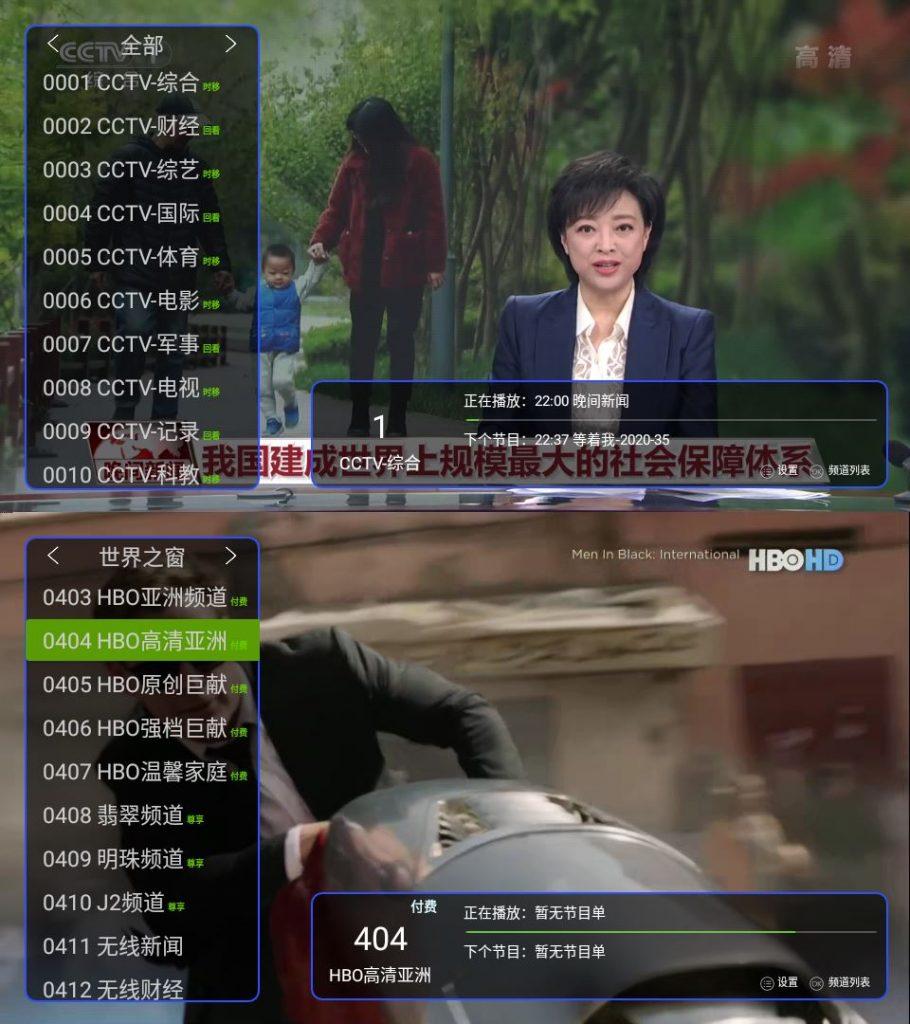 超级直播v1.4.8.5电视版-奇趣电视刷机网