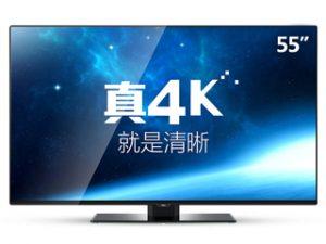 TCL电视A561U机型,本地升级刷机固件下载V8-RT95011-LF1V201-奇趣电视刷机网
