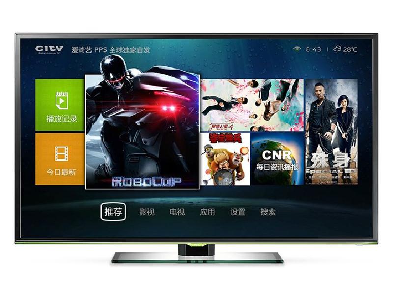 TCL电视A261/A71C系列,系统升级固件下载V8-AML7602-LF1V480-奇趣电视刷机网