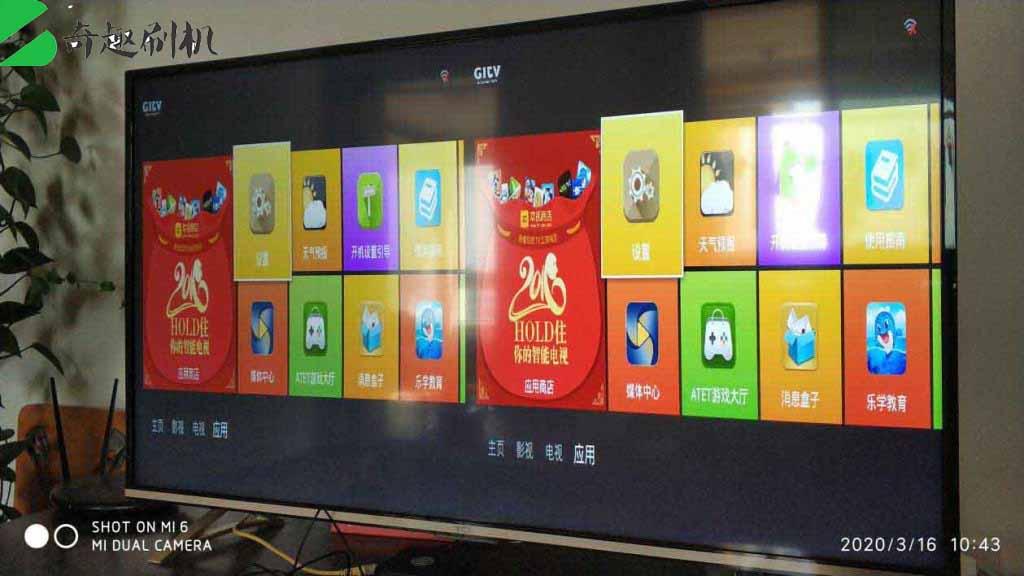 TCL电视黑屏无法开机,强制刷机教程分享-奇趣电视刷机网
