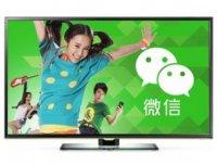 TCL电视A71C系列,黑屏强制救砖软件V8-AML7602-LF1V471版本